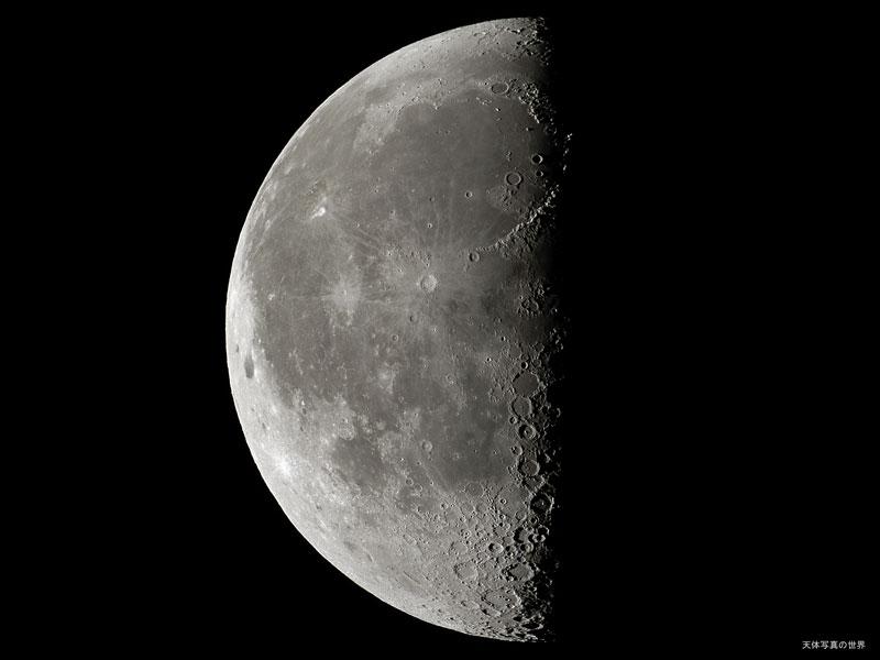 月の画像 p1_24